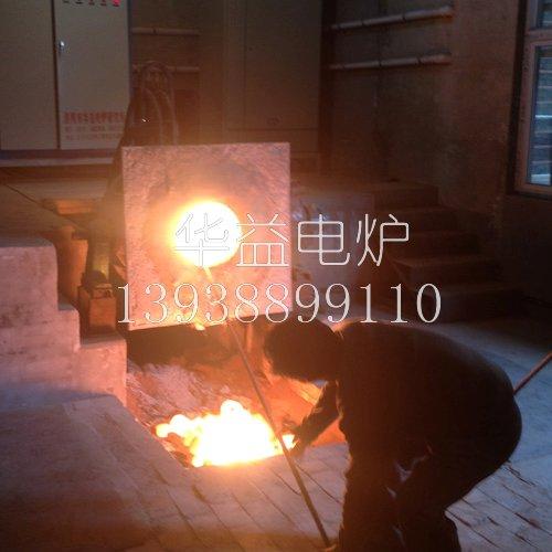 中频熔炼炉进入生产阶段时要注意什么