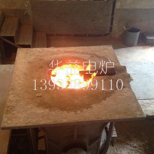 中频熔炼炉炼钢装料方法及装料要求