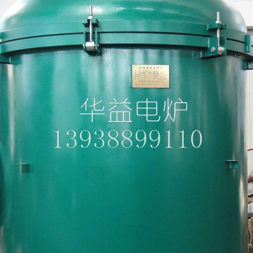 中频电炉装料的顺序是什么