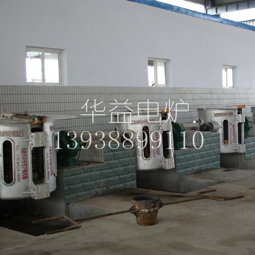 中频电炉设备的显著特点