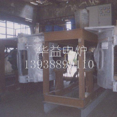 中频熔炼炉有哪些特点