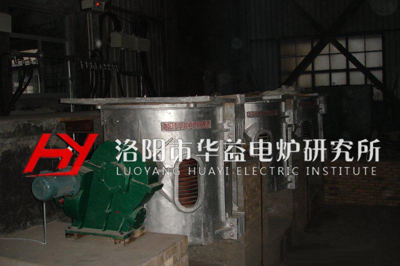 洛阳华益电炉研究所中频电炉之特点