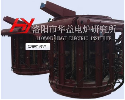 中频熔炼炉的安装方法