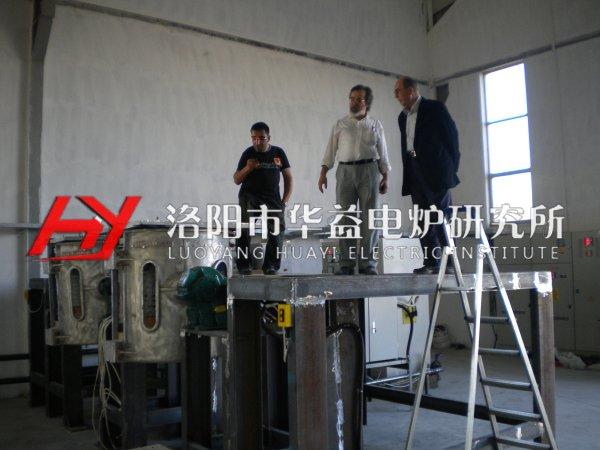 热烈庆贺洛阳华益电炉与土耳其外商成功签约