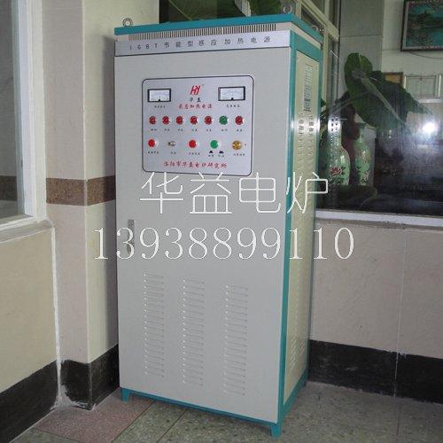如何根据变压器声音判断中频电炉的运行状况