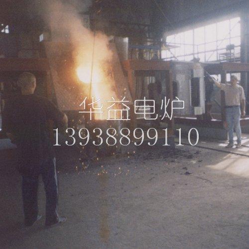 使用中频熔炼炉的各个步骤要注意什么